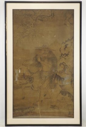 17th Cent. Chinese Painting On Silk -yan Hui