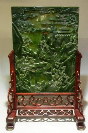19thc. Spinach Jade Table Screen