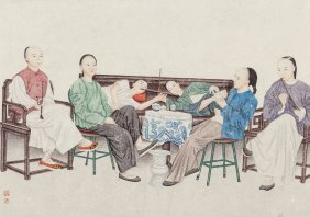 Chinese School (20th Century) Opium Smokers, Rep