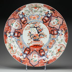 A Large Japanese Imari Porcelain Charger, 20th C