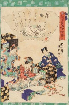 Utagawa Kuniyoshi (japanese, 1798-1861) Yugao An