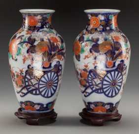 A Pair Of Japanese Imari Porcelain Vases With Ma