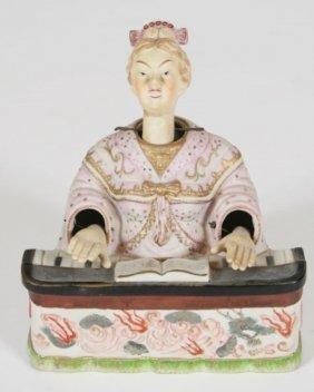 Ardalt Bisque Nodder Figurine