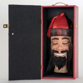 Talking Head In A Box. Watertown: Magic Art Studio, Ca.