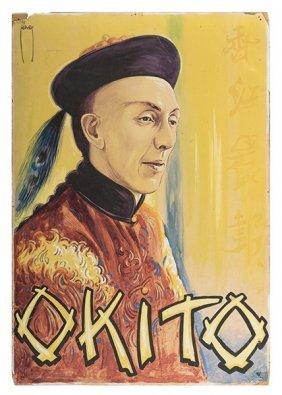 Okito (tobias Bamberg). Okito Poster Maquette. Circa