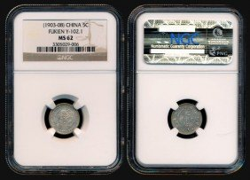 China Empire Fukien  5c 1903-08 NGC MS62
