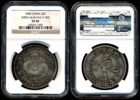 China Empire Kirin $1 1898 NGC VF30