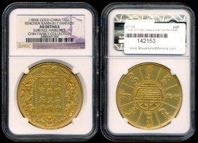 China Fengtien Fantasy Gold Tael 1894 NGC AU