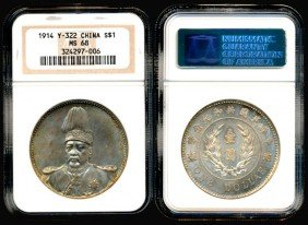 China Republic Dollar 1914 YSK NGC MS68