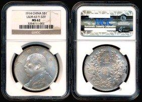 China Republic Dollar 1914 YSK NGC MS62