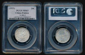 China Republic Fukien  20c 1923 PCGS MS63