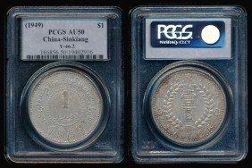 China Republic Sinkiang $1 1949 PCGS AU50