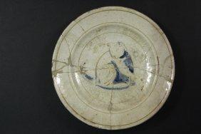 Early Moorish Charger - 16th C. Hispano Moresque