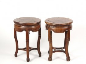 Pair Of Chinese Pot Stands - Rosewood Round Stands With