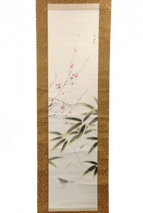 Japanese Scroll - Early 20th C, Unidentified Artist, Qi