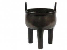 Chinese Bronze Censer - Archaic Form Ding, In Cast
