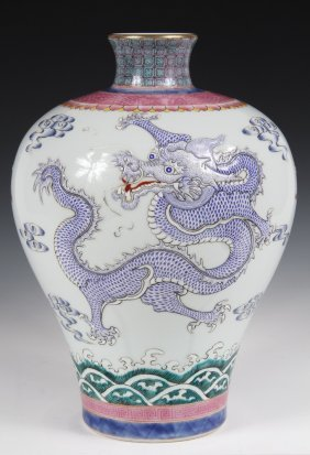 Chinese Porcelain - Large 20th C. Meiping Vase Painted