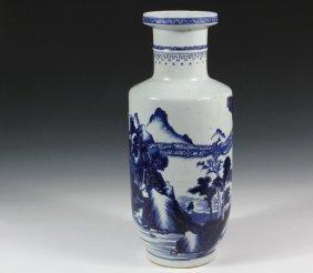 Chinese Porcelain Vase - Ming Dynasty Style, Yongle