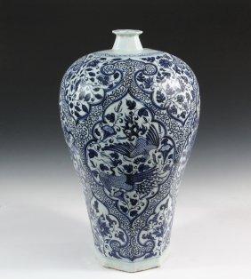 Chinese Porcelain Large Bottle Vase - Blue And White
