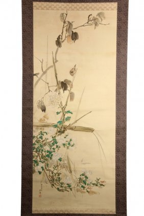 Japanese Painted Scroll - Hanging Scroll, Unidentified