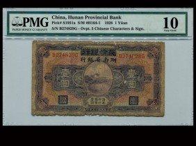 CHINA 1928 Hunan Provincial Bank $1