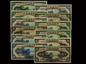 CHINA 1929 Provincial Bank Of Kwangsi(12)