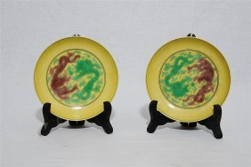 Chinese Yellow Base With Famille Rose Porcelain Plate