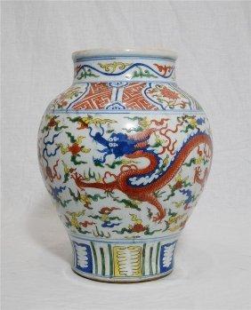 Chinese Dou-cai Porcelain Jar