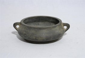 Chinese Antique Bronze Incense Burner With Mark