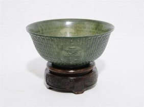 Very Nice Hand Carved Chinese Spinach Jade Bowl