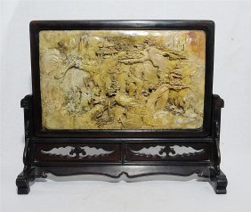 Large Well Carved Chinese Shou-shan Stone Plaque
