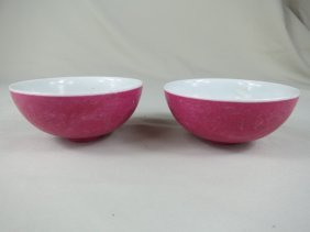 A Pair Of Chinese Pink-ground Porcelain Bowl