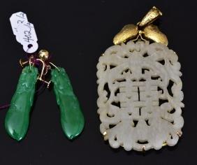 Chinese White Jade 14k Gold Pendant