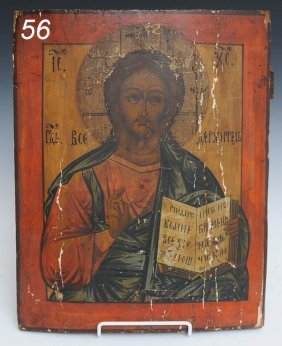 "LARGE RUSSIAN ICON Christ 18 1/2""x 14 1/2"" 19th Cen"